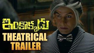 Inkokkadu Telugu Theatrical Trailer || Latest 2016 Trailers || Vikram,Nayanthara,Nithya Menen