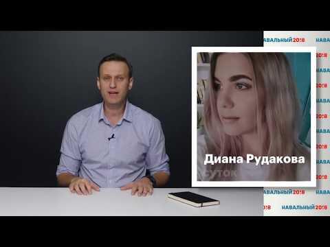 Навальный про беспредел в Тамбовской области (14.11.17)