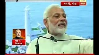 panji goa pm narendra modi s speech on rahul gandhi