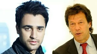 Bollywood actor Imran Khan gets confused for PTI chairman.