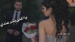 """عبدالله الهميم""""راح اكلك مو تكلهم"""""""