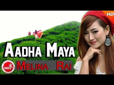Aadha Maya