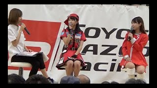 TOYOTA GAZOO Racing PARK in 浜松 □女子トーク.