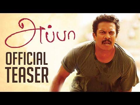 APPA Tamil Movie Teaser | P Samuthirakani