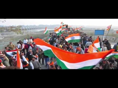Bharatiya Janta Yuva Morcha (BJYM) Official Anthem | India First