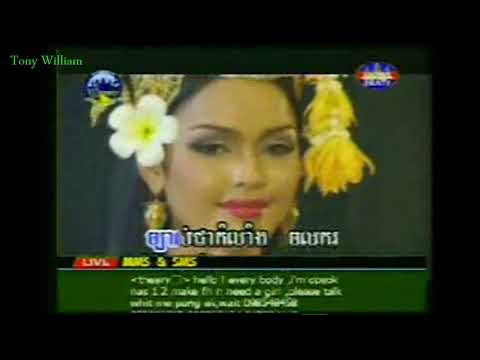 Sun Sreypich karaoke songs | Sreypich tourism song video | Khmer songs | Cambodian song | #8