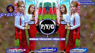 Download Video Mon Music Dj(Best/Muisc/Dance/Club/New/Melody/Break/Mix)2019 MP3 3GP MP4