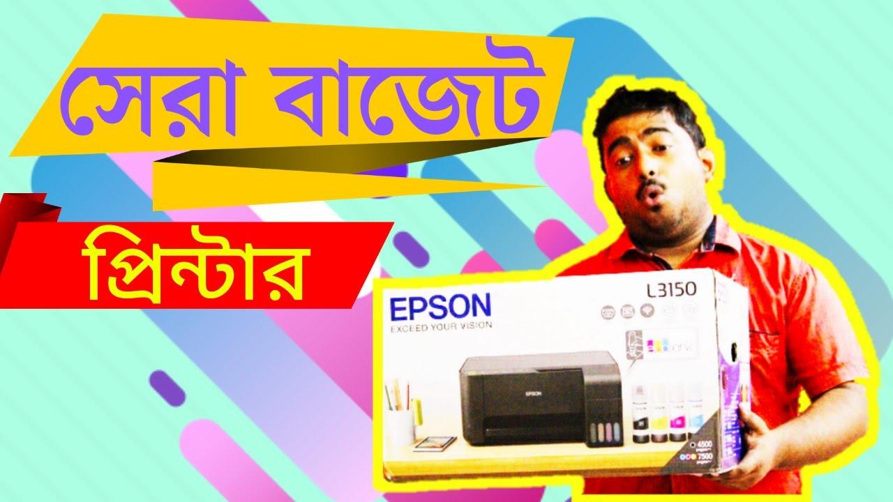 Epson L3150 ink tank printer