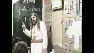х'Арийские Древн языки 1