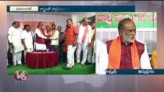 TBJP President Laxman Accuses TRS Govt Of Neglecting Medaram Jatara | V6 News