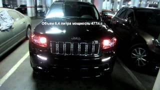 Jeep SRT8 2012 Встречайте нового жителя канала!
