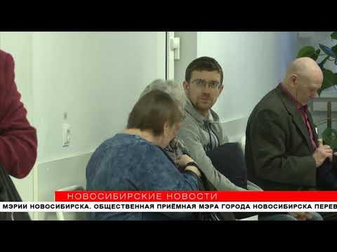 Госпиталь для заражённых развернут в Новосибирске
