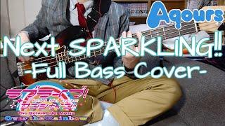 [Full]Next SPARKLING!!/Aqours(ラブライブ!サンシャイン?)1弦1弦は違っていても同じBassだったよ