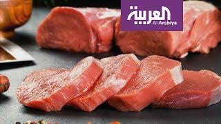 دراسة: تناول اللحوم الحمراء تزيد من خطر الإصابة بسرطان القول