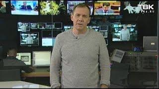 В.Востров о дуэли Навального и Золотова