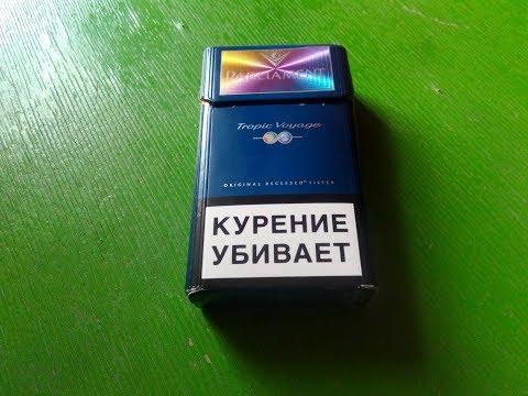 Обзор сигарет: Парламент с двумя кнопками