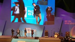 아주동영상 춤추는 김성태 의원