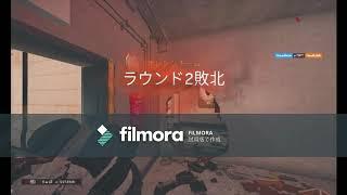 レインボーシックスシージ プレイ動画 (初投稿!!)