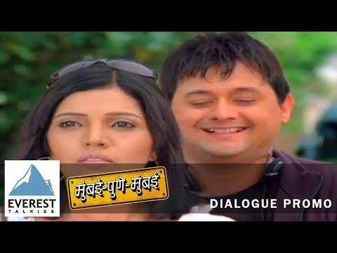 Navin Prayog Mulgi Baghanyacha - Dialogue Promo   Mumbai Pune Mumbai - Marathi Movie   Mukta Barve