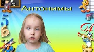 Развитие логики и  мышления ребенка/ Развивающие занятия 2-3 года.