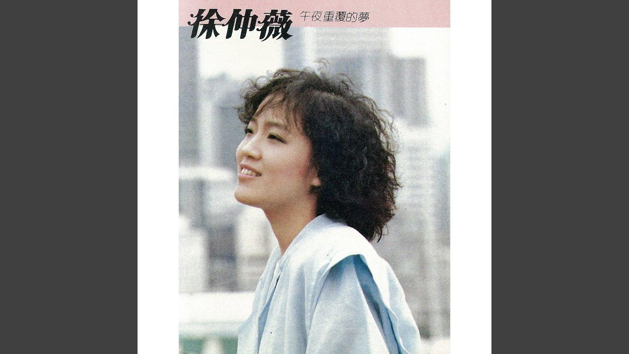 Download Tou Ming Wang