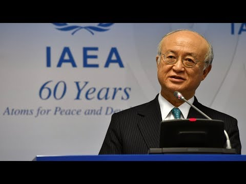 IAEA Board of Governors Press Conference November 23rd