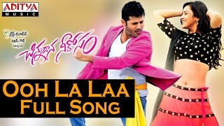 Ooh La Laa Full Song II Chinnadana Neekosam Movie II Nithin, Mishti Chakraborty