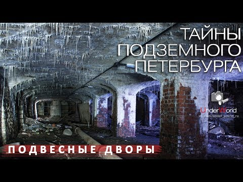Диггеры Москвы о