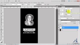 видео Эскизы памятников: фото, изготовление, заказать, сделать, цена