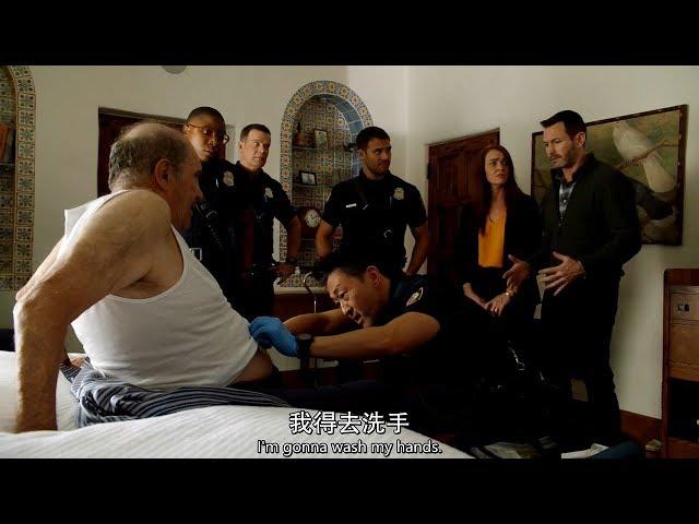 【911】老人得了性病,将养老院里的阿姨们都传染了,厉害……《紧急救援S3-01》
