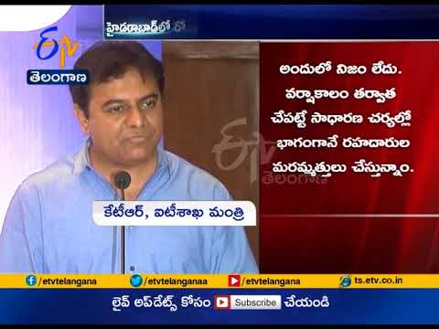 KTR Interesting Comments on Hyderabad Roads | Ivanka Trump Visit