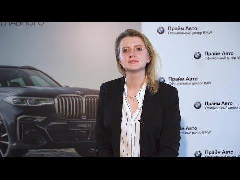 Отзыв Дарьи Протасовой, маркетолога сети автосалонов Сильвер Ауто - https://sag74.ru/