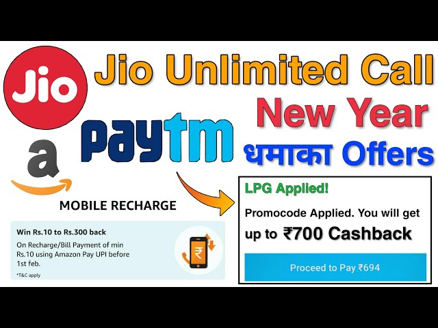 Jio Free Calling Live For All 😍   Paytm & Amazon ₹300 Recharge   MobiKwik Scratch Card  Grocery Sale