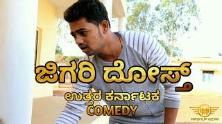 JIGRI DOST || MASHUP GEAR || uttara Karnataka comedy ||