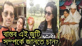 ঋষি-দেবযানীর বিয়ের বিশেষ মুহুর্ত,অবসরে এই দম্পতি কি করেন?|Star jalsha kusum dola|zee bangla serial