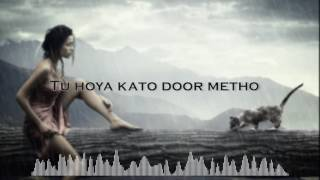 Garry Sandhu - Tadap | Lyrics Video | Latest Punjabi Sad Song 2016