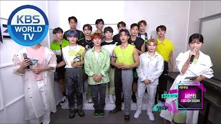 interview with SEVENTEEN [Music Bank / 2020.07.03]