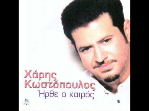 Κωστοπουλος Live cc122c90fed
