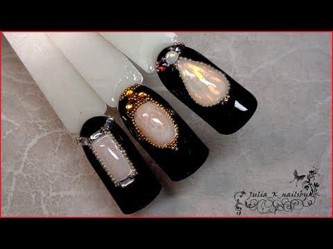 """Опалы.  Дизайн ногтей в технике """" жидкие камни """""""