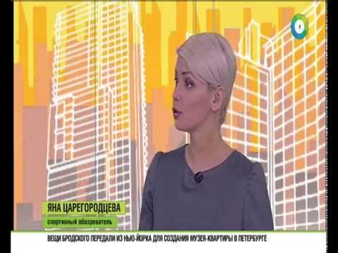 yana-tsaregorodtseva-foto-porno-onlayn-dlya-mobilnogo-onlayn