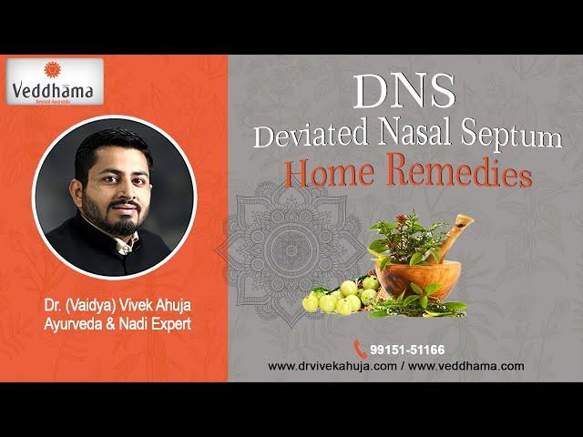 Deviated Nasal Septum (DNS) and Home Remedies | Dr. (Vaidya) Vivek Ahuja (Hindi)