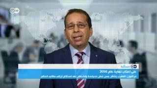 هل يدفع بنكيران ثمن التأخر في تشكيل حكومة مغربية جديدة؟