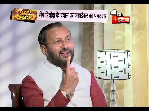 Face To Face With HRD Minister Prakash Javadekar| Exclusive Interview