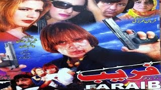 Pashto Action Telefilm FARAIB - Jahangir Khan, Jandad Khan - Pushto Movie