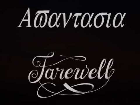 Avantasia - Farewell Lyrics