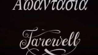 Avantasia farewell lyrics