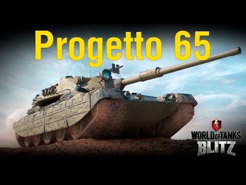 Обзор Progetto 65 [WoT Blitz 6.10]