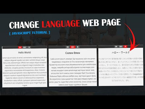 Change Language Web Page Using JavaScript  || JavaScript Tutorials Change Language #JavaScript