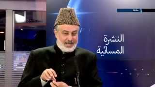i24 News: Interview with الجماعة الأحمدية Ahmadiyya Muslim Community Haifa President Sharif Odeh