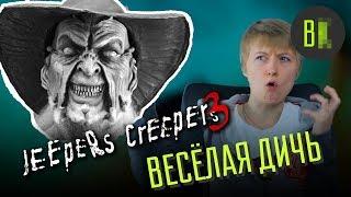 Jeepers Creepers 3 | Обзор от Всякое Кино